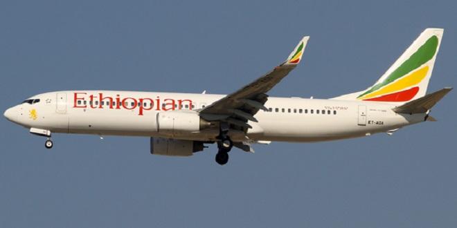 737 Max : Le mea culpa de Boeing