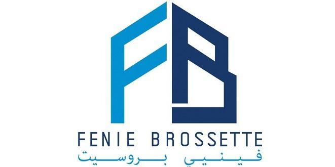 Fenie Brossette abandonne des activités