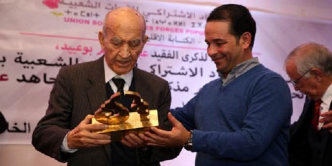 Abderrahmane Youssoufi présente ses mémoires