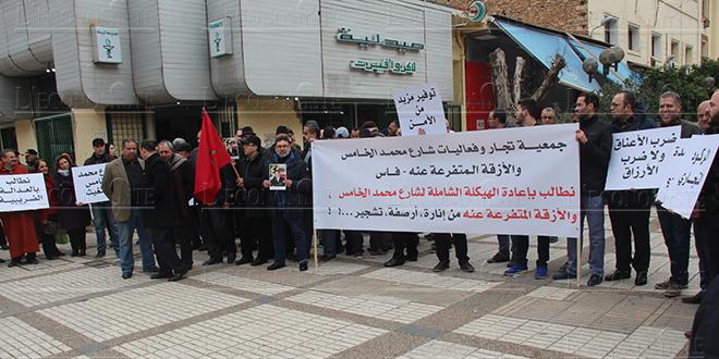 Fès: 50 millions de DH pour la mise à niveau du Boulevard Mohammed V