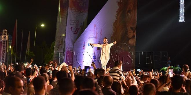Le festival d'Ifrane vous dit «à l'année prochaine» !