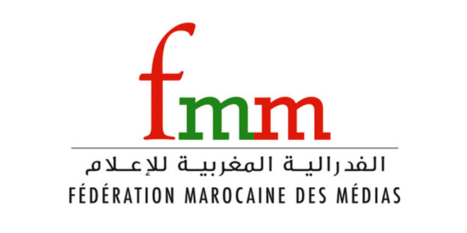 Covid-19: La Fédération marocaine des médias prône la solidarité