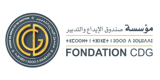 La Fondation CDG subventionne des micro-projets