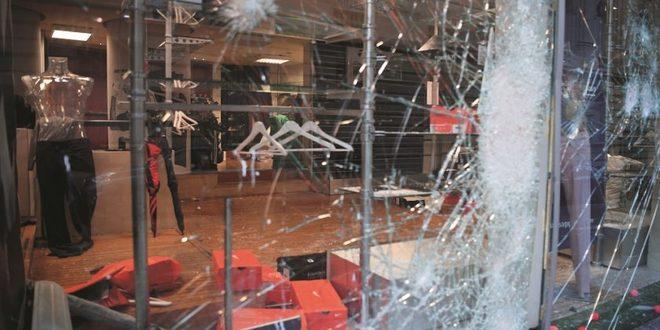 Gilets jaunes : Ce que coûtent les dégâts