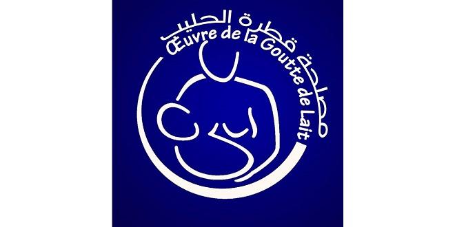 Problèmes psychiques des enfants: Casablanca se dote d'un 2e centre