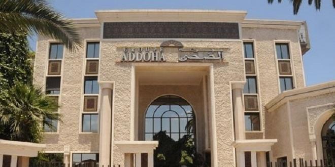 Billets de trésorerie : Addoha réactualise son programme
