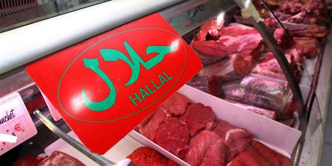 Le 5e forum du Halal à Casablanca