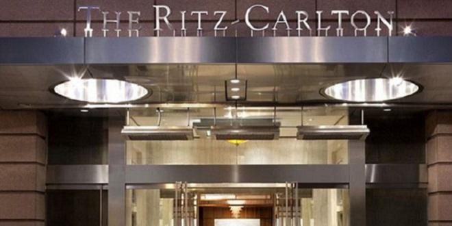 Marriott annonce l'ouverture du Ritz-Carlton Rabat en 2020