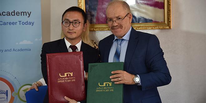 Huawei s'allie avec l'Université de Meknès