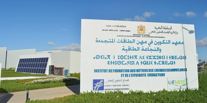 Tanger : L'IFMEREE accueille sa première promotion