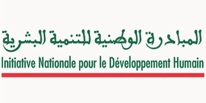 Marrakech/ INDH: 250 millions de DH programmés pour 2021-2023