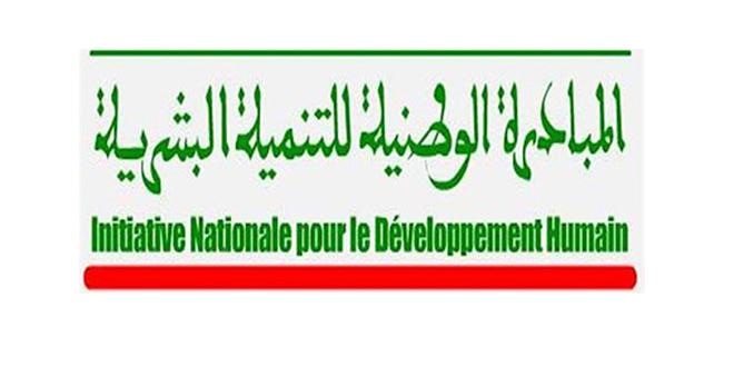 La 3e génération de l'INDH présentée aux partenaires de la région de Rabat