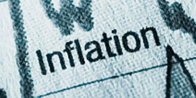 """L'inflation à des niveaux """"relativement"""" contenus en 2021"""