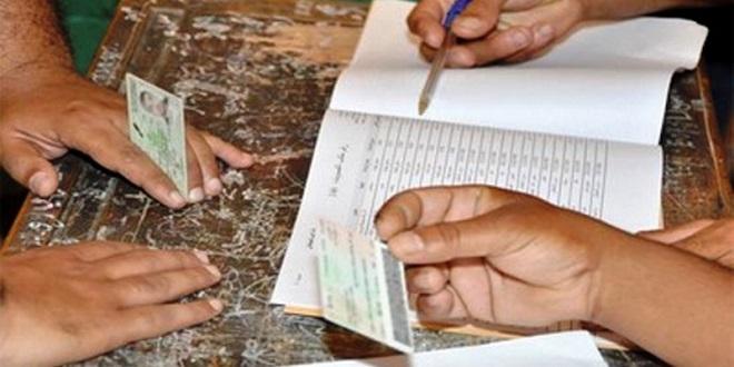 Listes électorales : Dernier délai pour s'inscrire