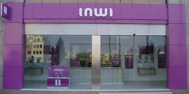 Internet mobile: Inwi maintient son rang