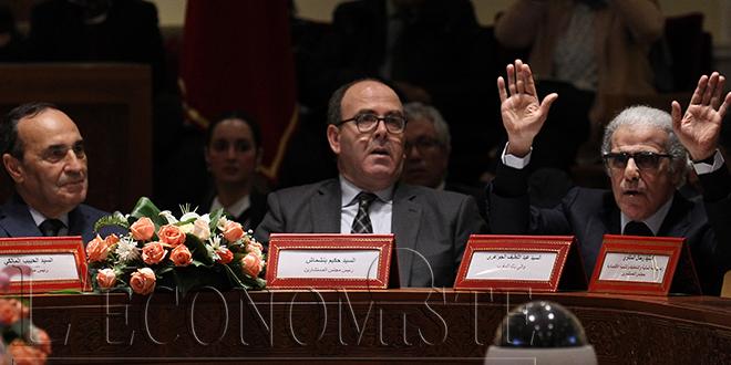 """Jouahri: """"C'est une réforme souveraine et volontariste"""""""
