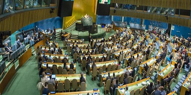 ONU : Election d'un juge marocain