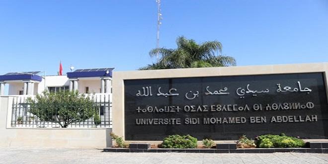 World University Rankings: Voici les six universités marocaines classées