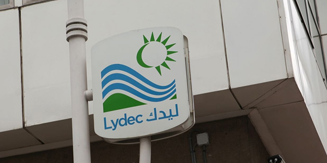 Covid-19: Services à distance pour Lydec