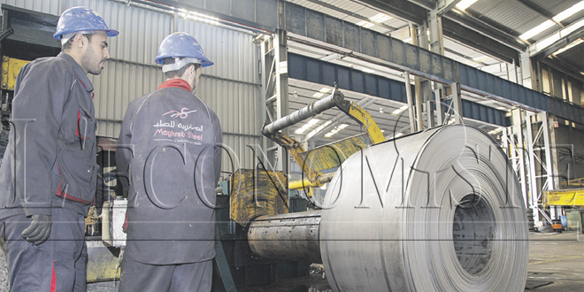 Mesures de sauvegarde : La FIMME s'en prend à Maghreb Steel