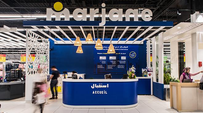 Marjane va renforcer son approvisionnement auprès des industriels locaux