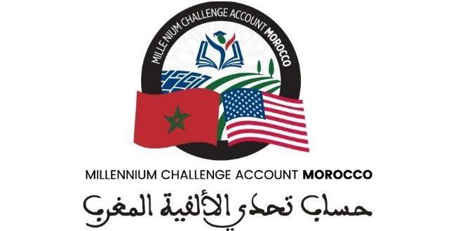 Équipement des écoles : Un marché à prendre chez MCA Morocco