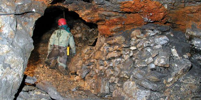 Maya Gold rembourse en avance la BERD