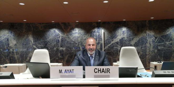 ONU: Le Maroc élu au Comité sur les disparitions forcées
