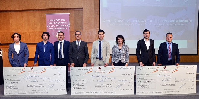 Entreprenariat : BP prime de jeunes MRE