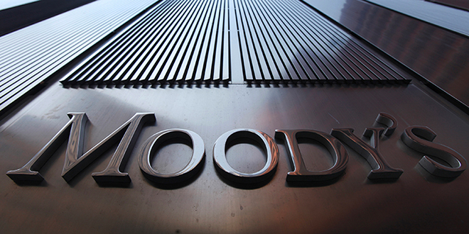 Banques marocaines : Des perspectives stables selon Moody's