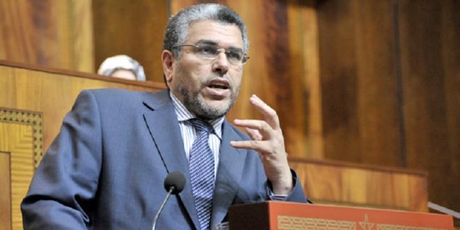 Ramid : un plan stratégique pour les droits de l'Homme