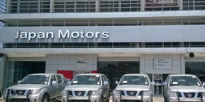 Nissan Motor va dégraisser