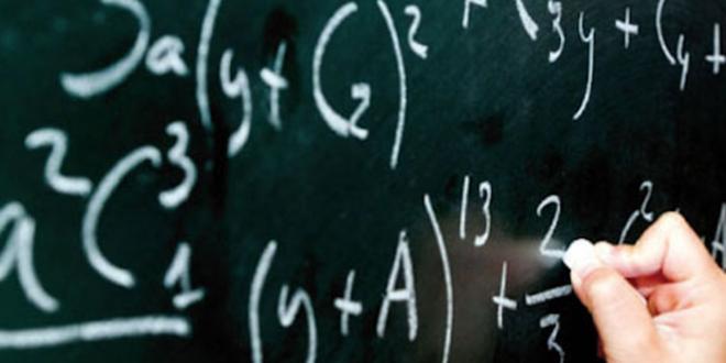 Le MEN s'allie à Math&Maroc