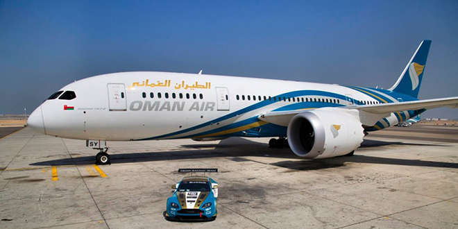 Aérien : La ligne Casablanca-Mascate lancée