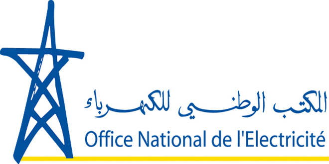 ONEE : 4 laboratoires certifiés