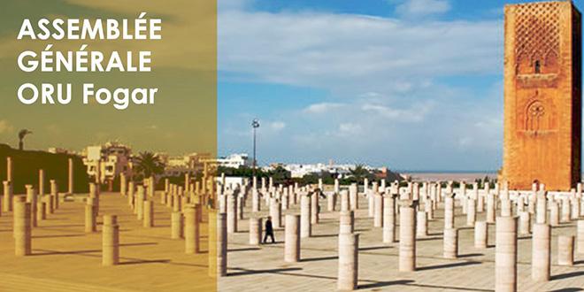 Rabat abritera la 11e édition du Forum mondial des régions