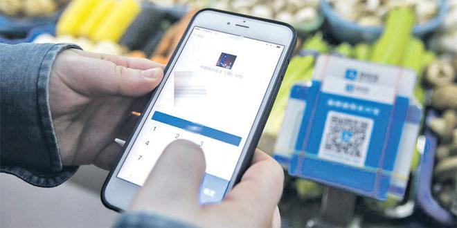 Paiement mobile: ResearchAndMarkets analyse le marché marocain