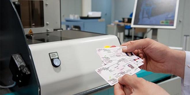 Permis de conduire : Panne informatique dans les centres d'immatriculation