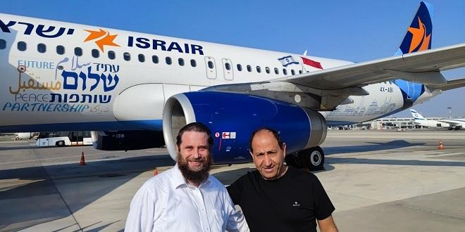 Aérien: Lancement de la liaison directe Israël-Maroc