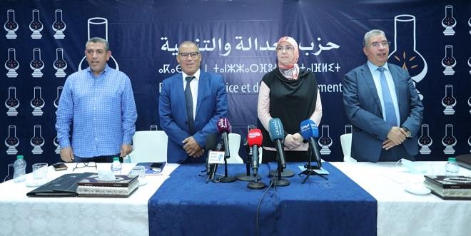 Rabat: Le PJD conteste l'élection de la présidente du conseil de la ville