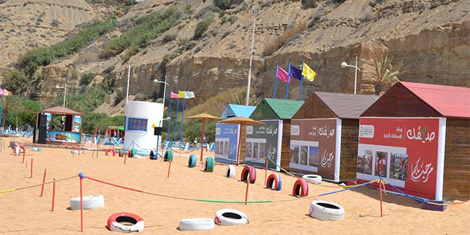 Safi : La plage Municipale hisse le pavillon bleu