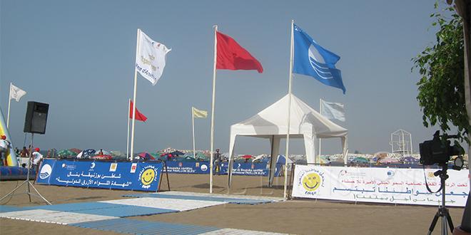Pavillon bleu: Voici les plages labellisées