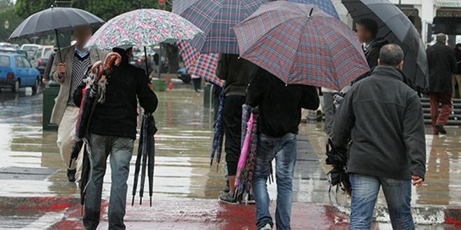 Météo : Des pluies et un temps froid attendus lundi