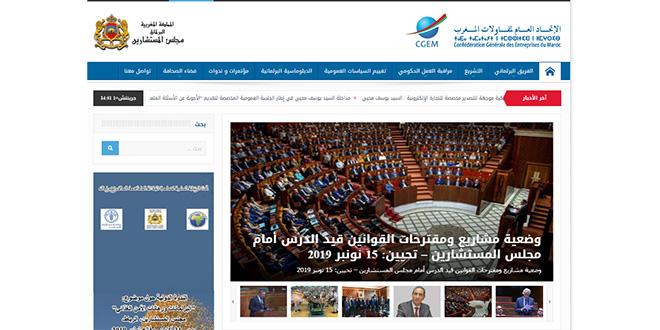 Lancement du Portail du Groupe Parlementaire de la CGEM
