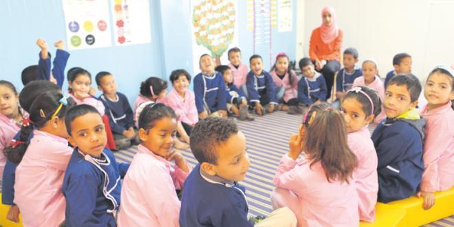 Marrakech : 37 écoles rurales pour le préscolaire