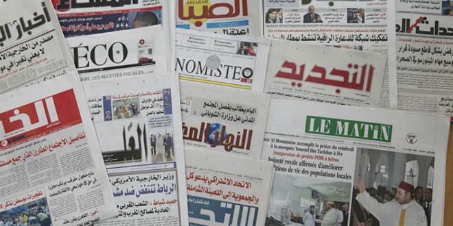 Covid19: La presse perd 243 millions de DH en 3 mois