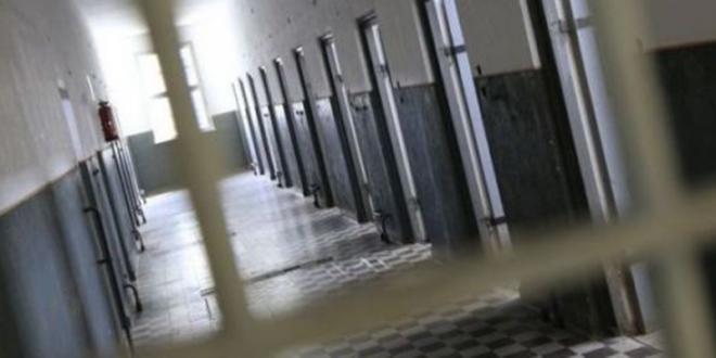 La DGAPR rassure sur la détention de 3 sœurs tunisiennes