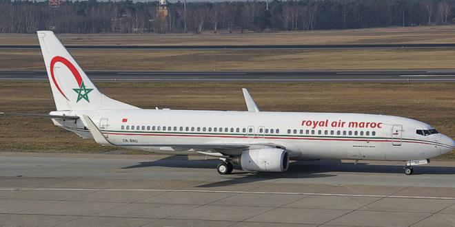Reprise des vols pour les Marocains bloqués à l'étranger