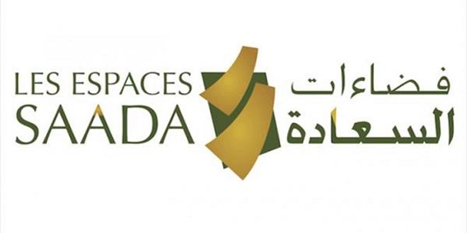 Emission de billets de trésorerie: Résidences Dar Saada met à jour son programme