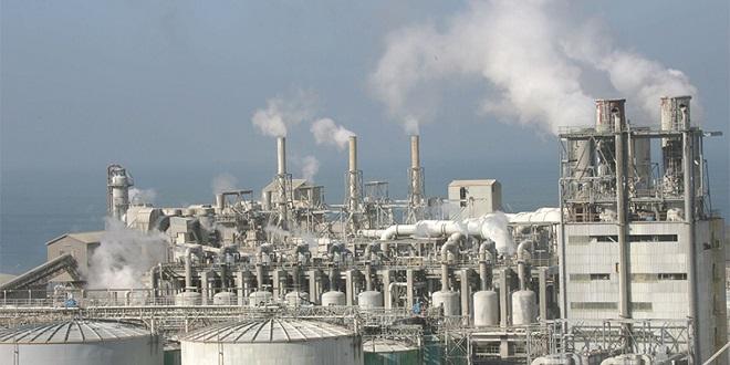 Fuite de gaz à Safi : L'OCP dément